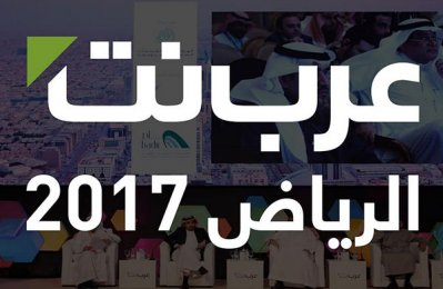 1,600 experts for ArabNet Riyadh summit