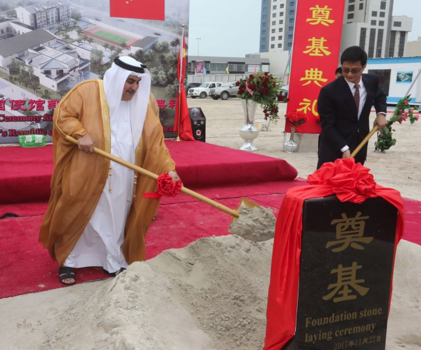 Foundation stone laid for new Chinese Embassy in Manama