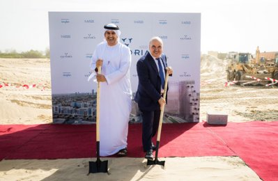 Azizi breaks ground on mixed-use project in MBR City