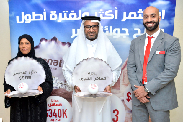 39 winners named in Danat Al Salam draw