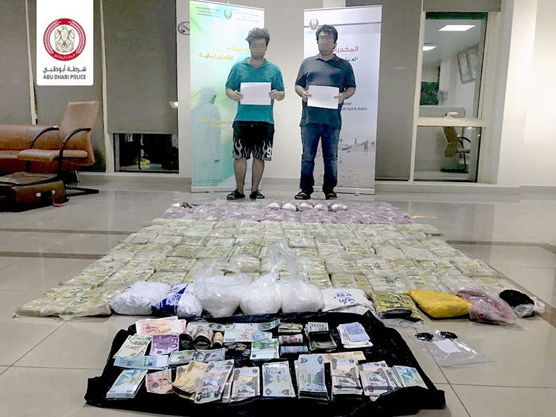 Abu Dhabi police bust drugs trafficking network