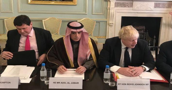 London meeting backs Saudi right to defend itself