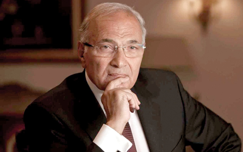 Former Egyptian prime minister arrives in Cairo