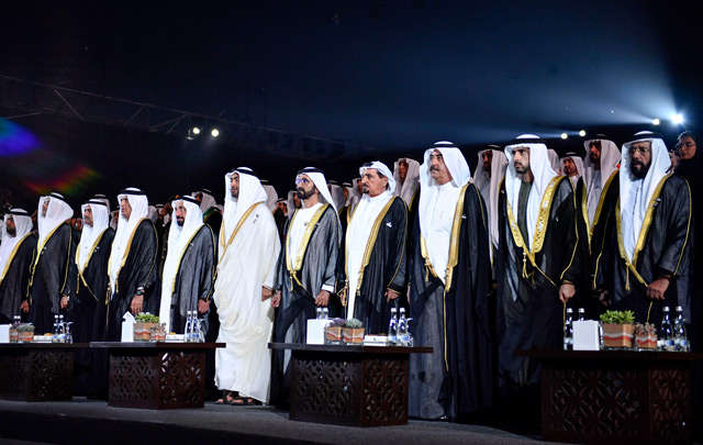 In Pictures: UAE rulers attend official National Day celebration