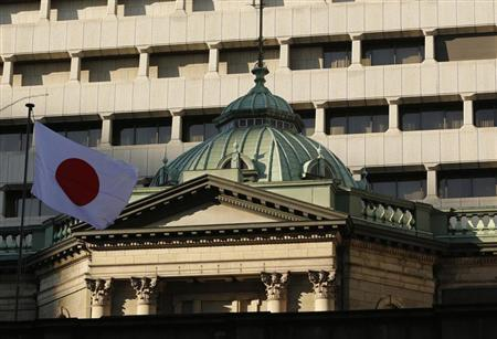 Bank of Japan is resolved to keep ultra-easy policy, says Kuroda