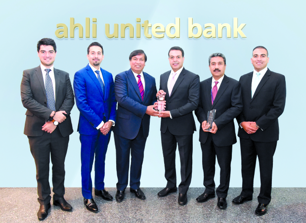 AUB receives JP Morgan elite recognition award