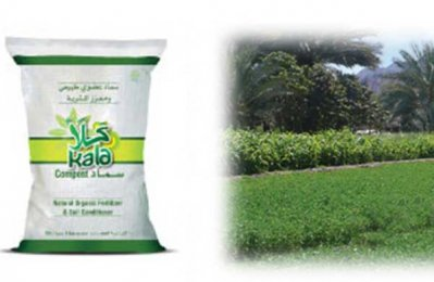 Haya Water plant produces 2m organic compost bags