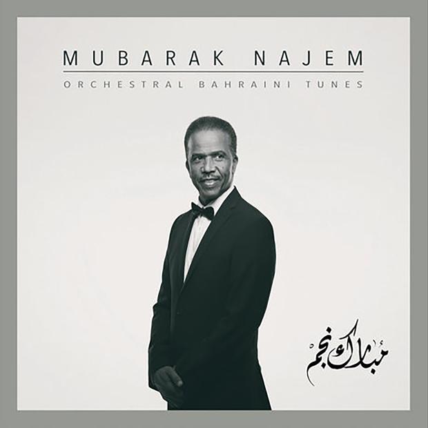 Photo Gallery: Mubarak Najem launches album