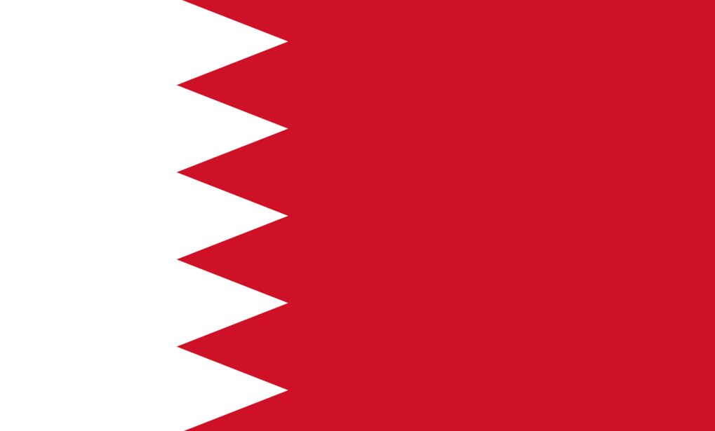 Bahrain will take part in Gulf Cup of Nations