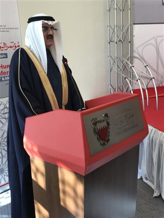Bahrain's stride in human rights in spotlight at conference