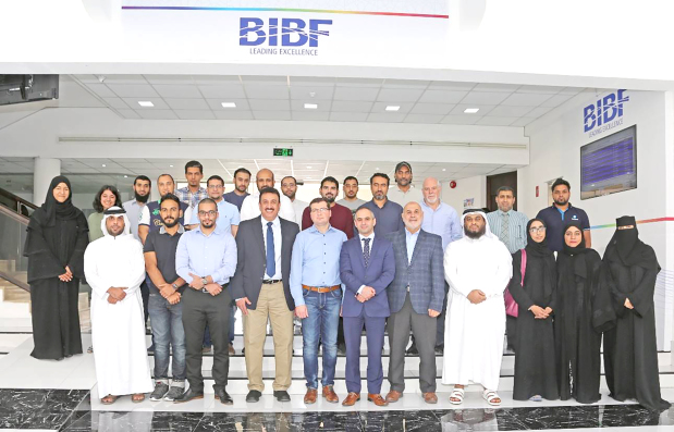 BIBF launches Amazon Web Services training programme