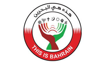 This is Bahrain: Visit is our initiative, delegation represents us only