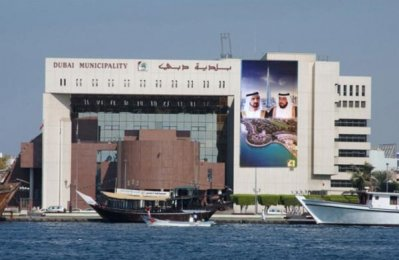 UAE Business: Dubai, TUV in electrical appliances testing deal
