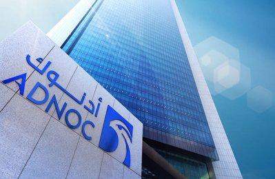Adnoc IPO draws 12,000 investors: ADX chief