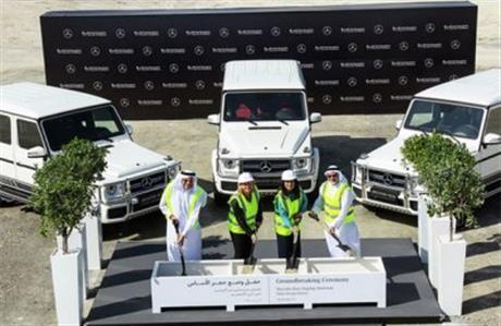 Gargash breaks ground for new Mercedes-Benz store