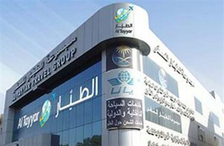 Al Tayyar Travel launches transformation plan