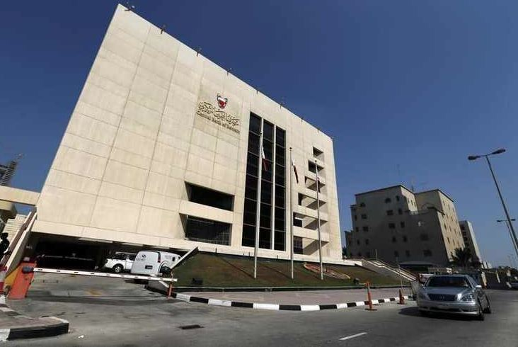 Bahrain central bank raises key rate by 25 bps