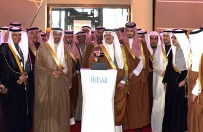 11 agreements, MoUs signed at Saudi SME forum