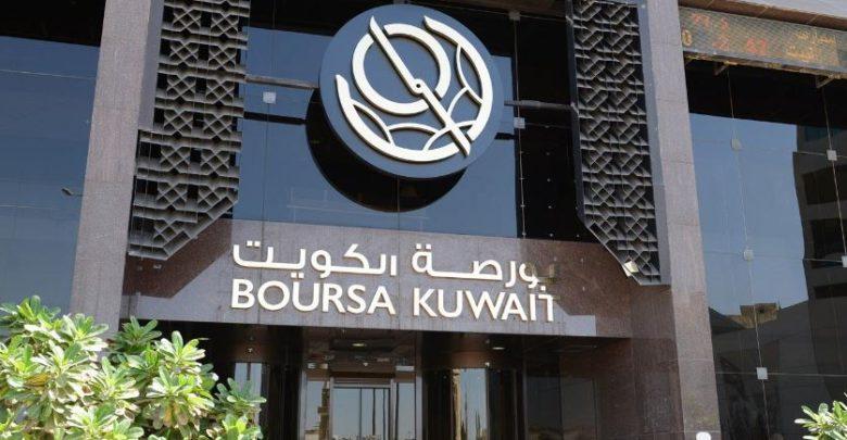 Boursa Kuwait joints IOSCO