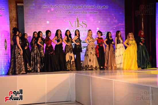missnews moroccan national sherine crowned miss arab world. Black Bedroom Furniture Sets. Home Design Ideas