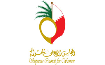 Bahrain attends regional workshop
