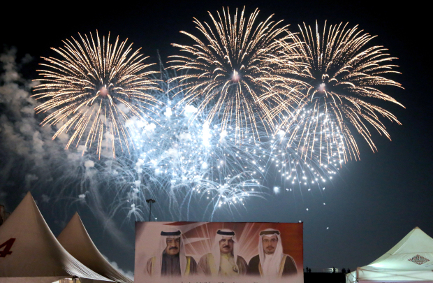 IN PICTURES: Festivities mark National Day