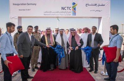 Saudi Aramco opens construction training centre