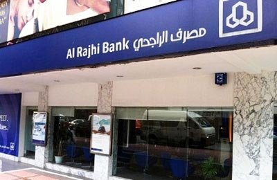 Al Rajhi Capital plans $431m IPO for REIT
