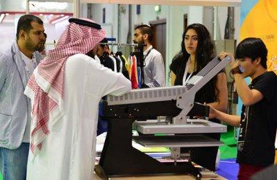 SGI Dubai 2018 to focus on Saudi textile sector