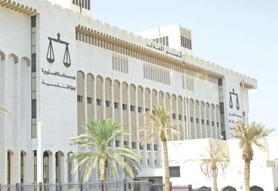 Four Kuwaitis sent to prison for defaming the Crown Prince