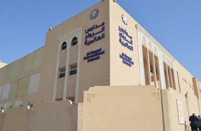 Taleem REIT fund to buy prime Saudi property