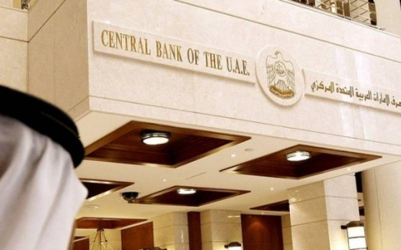Banks in the UAE will have to pay 5pc VAT