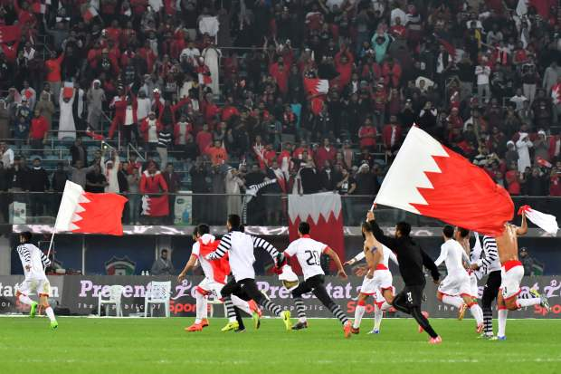 BRAVO BAHRAIN! Qatar knocked out of Gulf Cup after 1-1 draw
