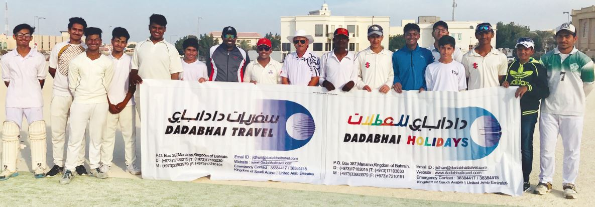 Bahrain team to take part in ACC event