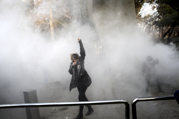 Iran state TV: 12 killed in protests, attacks on security