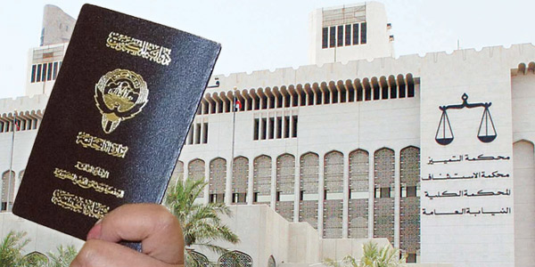 Court of Appeal backs Government's decision revoking 19 Kuwaitis' citizenship