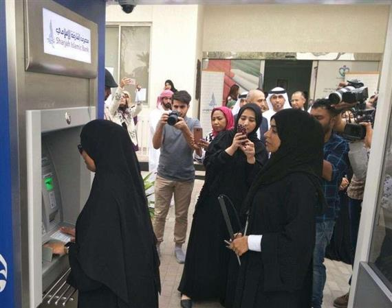 First disabled-friendly ATM machine launched in Sharjah