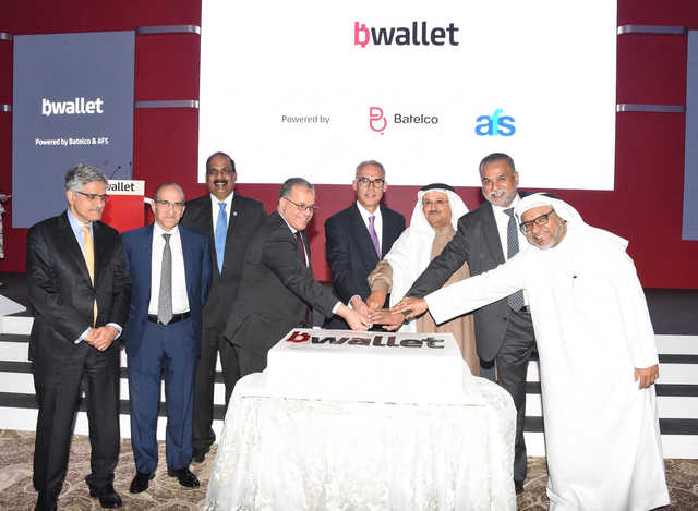 Batelco and AFS launch mobile payment solution