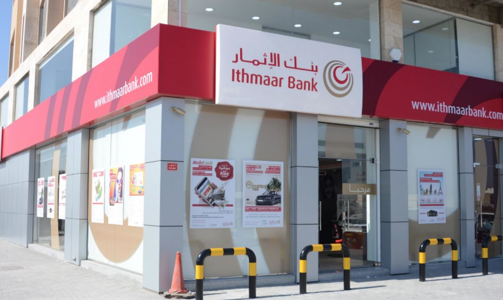 CBB approves Dubai listing for Ithmaar
