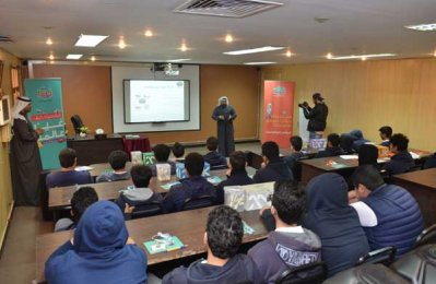 Equate continues 'Plastic Awareness Campaign' in Kuwait
