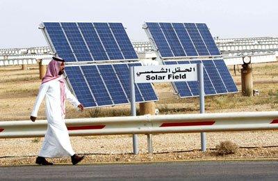 Saudi Arabia to start work on new Taif solar project