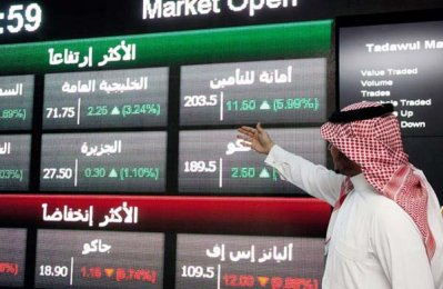 Saudi bourse announces key reforms to woo foreign investors