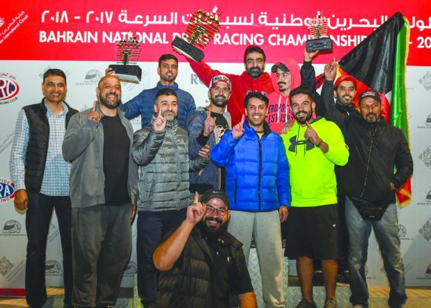 Bahrain drag racing: Al Jalahma lifts Street class title