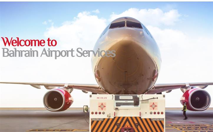 Bahrain Airport launches new website for easy access to services