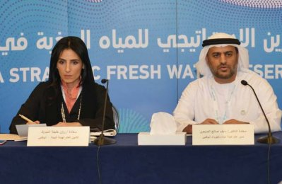 Abu Dhabi unveils world's largest reserve of desal water