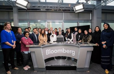 Bloomberg, MiSK begin course for Saudi youth