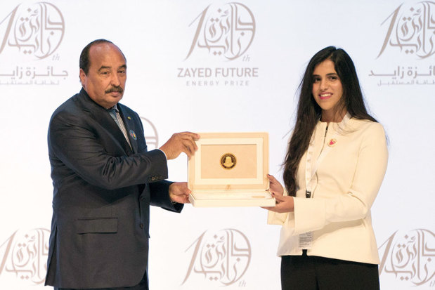 Bahrain's Bayan School wins 2018 Zayed Future Energy Prize