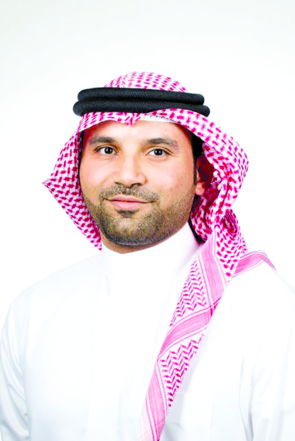 Bahrain FinTech Bay appoints chief executive