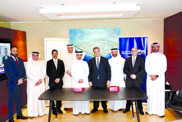 Diyar, Arab Bank enter into partnership