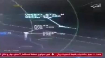 Bahrain: Radar tracks show Qatari jets intercepting UAE planes